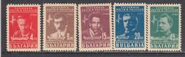 Bulgaria 1948 - Ecrivians Et Poetes, YT 575/79, Neufs** - Unused Stamps