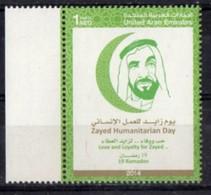 United Arab Emirates 2014.  Zayed Humanitarian Day. Famous People. MNH - Emiratos Árabes Unidos