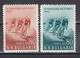 Bulgaria 1957 - Aegipten Cycling Tour, Mi-Nr. 1019/20, MNH** - Unused Stamps