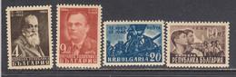 Bulgaria 1948 - Revolution De Septembre 1923, YT 584/87, Neufs** - Unused Stamps