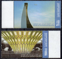 United Arab Emirates 2014.  Abu Dhabi Civil Aviation History. Airport. Architecture. MNH - Emiratos Árabes Unidos