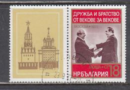 Bulgaria 1977 - Soviet-Bulgarian Friendship, Mi-Nr. 2646Zf., Used - Usados
