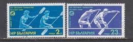 Bulgaria 1977 - 13th Canoe World Championships, Mi-nr. 2629/30, Used - Usados