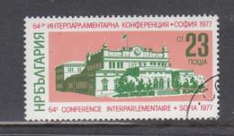 Bulgaria 1977 - 64th Conference Of The Inter-Parliamentary Union(IPU), Mi-Nr. 2631, Used - Usados
