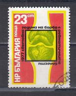 Bulgaria 1977 - Year Of The Fight Against Rheumatism, Mi-Nr. 2574, Used - Usados