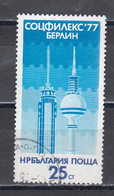 "Bulgaria 1977 - Stamp Exhibition SOZPHILEX""77, Mi-Nr. 2617, Used - Usados"
