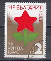 Bulgaria 1977 -Congress Of The Communist Dimitrov Youth Association (DKMS), Mi-Nr. 2608, Used - Usados
