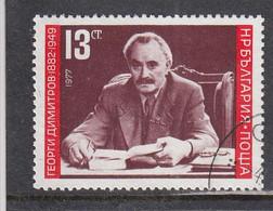 Bulgaria 1977 - Georgi Dimitrov, Mi-Nr. 2605, Used - Usados