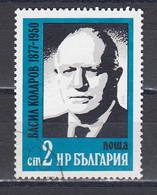 Bulgaria 1977 - Vasil Kolarov, Mi-Nr. 2575, Used - Usados