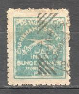 UU122 1909-1919 INDIA CHARKHARI MAHARAJA JUIHAR SINGH GIBBONS #16 1ST USED - Charkhari