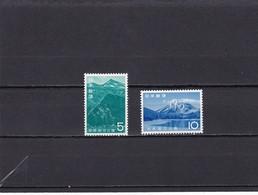 Japon Nº 817 Al 818 - Nuevos