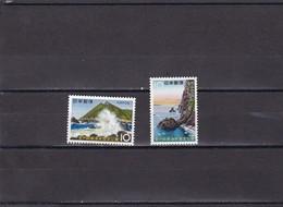 Japon Nº 832 Al 833 - Nuevos