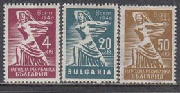 Bulgaria 1946 - Referendum Pour La Republique, YT 494/96, Neufs** - Unused Stamps