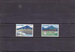Japon Nº 897 Al 898 - Nuevos