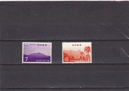 Japon Nº 926 Al 927 - Nuevos