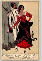 52577974 - Don Juan Serie Don Juan Und Zerline - Musica E Musicisti