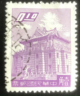 Taiwan - T1/4 - (°)used - 1959 - Michel 320 - Chu Kwang Toren Van Quemoy - Gebraucht