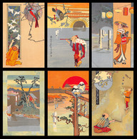 JAPAN - Artist Signed - Set Of 6 Postcards Published By Künzli & Künzli Serie 236 - Non Classificati