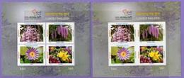 Bangladesh  2014.  Flowers Of  Bangladesh. Plants. Flora. MNH - Bangladesh