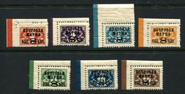 Russia 1927  Mi 317-323 MNH** Wz 7, Perf.12 - Nuevos