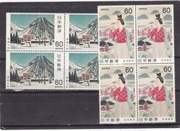 Japon Nº 1361 Al 1362 En Bloque De Cuatro - Neufs