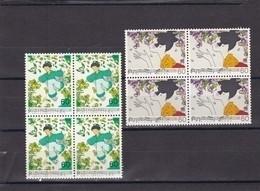 Japon Nº 1363 Al 1364 En Bloque De Cuatro - Neufs