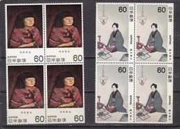 Japon Nº 1396 Al 1397 En Bloque De Cuatro - Neufs