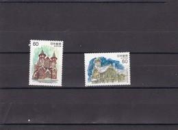 Japon Nº 1399 Al 1400 - Neufs