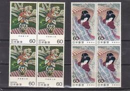 Japon Nº 1441 Al 1442 En Bloque De Cuatro - Neufs