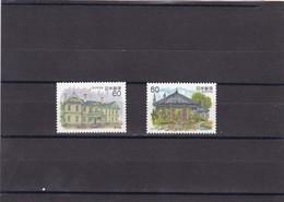 Japon Nº 1451 Al 1452 - Neufs