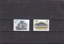 Japon Nº 1458 Al 1459 - Neufs