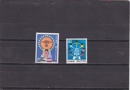 Japon Nº 1465 Al 1466 - Neufs