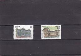 Japon Nº 1479 Al 1480 - Neufs