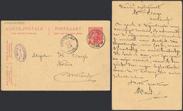 """EP Au Type 10ctm Rouge Roi Casqué Obl Relais """"Coolscamp"""" (1920) > Oostcamp - Postmarks With Stars"""