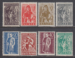 Bulgaria 1946 - Winterhilfe, Mi-Nr. 574/81, MNH** - Unused Stamps
