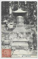 CHINA 4C DRAGON AU RECTO CARD CARTE WUHU 1909 TO FRANCE PARIS VIA SHANGHAI  CHINE - Briefe U. Dokumente