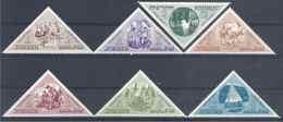 1964 JORDANIE 453-59* Scoutisme, Bateau, Timbres Triangulaires, Charnière, Hinge - Jordania