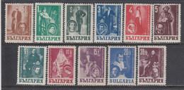 Bulgaria 1947 - Artistes Dramatiques, YT 550/60, Neufs** - Unused Stamps