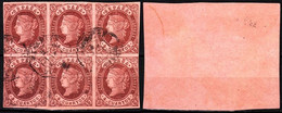 SPAIN 1862 Isabella II In Pearled Oval, Mi. 50, 4Cs In Block Of 6v, Used - Gebraucht