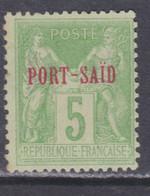 Port-Saïd N° 5  (.) Partie De Série : 5 C. Vert-jaune, Neuf Sans Gomme Sinon TB - Nuovi