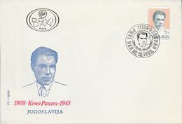 YOUGOSLAVIE FDC 1983 KOYO PAU,UH - FDC