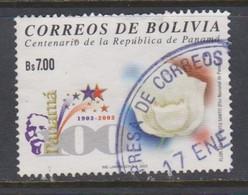 BOLIVIA USED STAMP, OBLITERÉ, SELLO USADO. - Bolivia