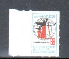 Vignette Croisiere Autour Du Monde, SS FRANCE, 5 Janvier 2 Avril 1972 - Tourisme (Vignettes)