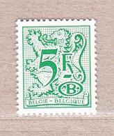 1980 Nr S80** Zonder Scharnier.Heraldieke Leeuw - Service