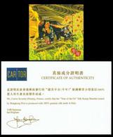 China Hong Kong 2021 Zodiac/Lunar New Year Of Ox Silk SS/Block With Certification MNH - Nuevos