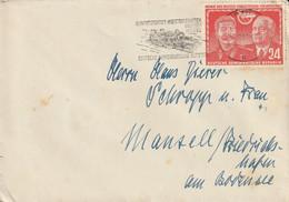 DDR Lettre Leipzig 1951 - Cartas