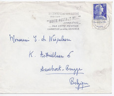 France - Timbres De Carnets - Pub - Muller 20 F Bleu (Yvert 1011B) Type II / Elco Sur Enveloppe - Pubblicitari