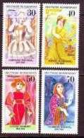 1976. BRD.  Famous German Actresses. MNH. Mi. Nr. 908-11. - Nuevos