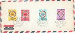 KUWAIT 1977 U.P.A. ARAB POSTAL UNION 25TH ANNIVERSARY FDC - UPU (Universal Postal Union)