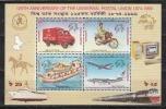 BANGLADESH, 1999,  125 Years , UPU, Union Postal Union, Transport, Postman, Miniature Sheet, MNH, (**) - Bangladesh